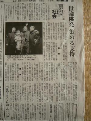 News2ch62004