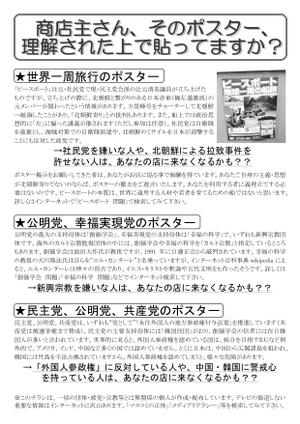 E40_poster5